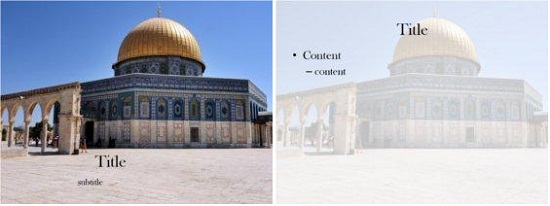 10 best islamic microsoft power point templates download geekomad dome of rock mosque in palestine toneelgroepblik Images