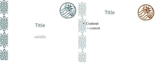 10 Best Islamic Microsoft Power Point Templates Download Geekomad