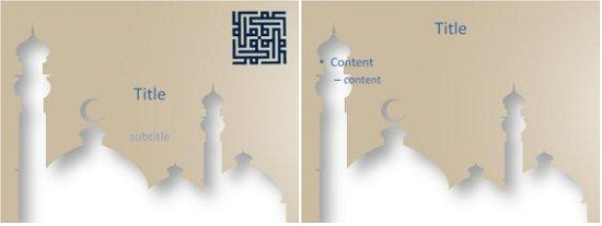 10 best islamic microsoft power point templates download geekomad mosque silhouette template toneelgroepblik Images