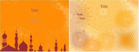 10 best islamic microsoft power point templates download geekomad 10 best islamic microsoft power point